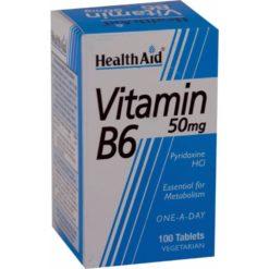 HealthAid Vitamin B6 (Pyridoxine HCl) 50mg