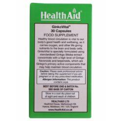HealthAid GinkoVital (Ginkgo Biloba) 5000mg